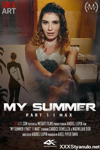 Καλοκαίρι XXX βίντεο