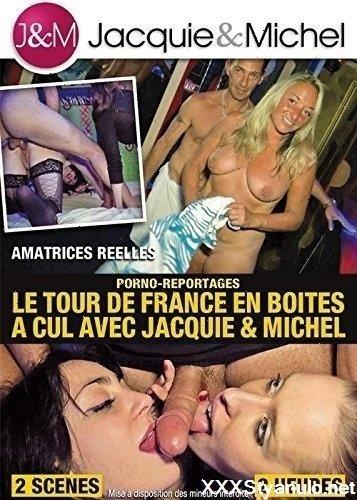 French Lesbian Anal Mature