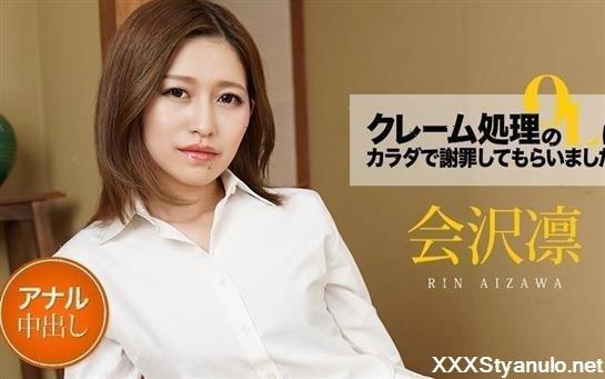 Rin Aizawa - Complaint Office Lady Apologize With The Body Vol.6 [FullHD]